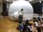 9月29日河曲星たまご ブログ.jpg