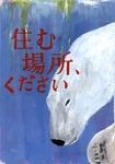 �B優秀賞 桑原 貴桜楽.jpg