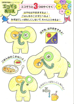ぬり絵 (色).png