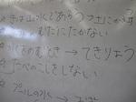 ブログ (2).JPG
