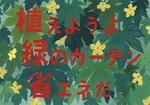 中学生の部 ・佳作(中川昴).jpg