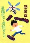 中学生の部・ 優秀賞(山口凜久).jpg