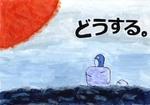 中学生の部・佳作(龍田萌香).jpg