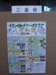 壁新聞.jpg