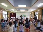 松阪市立松尾幼稚園ブログ3.jpg