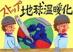 7佳作 岡田 桜子.jpg