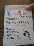 IMG_6524 - コピー.JPG