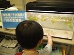(株)東産業&魚と子どものネットワーク.JPG
