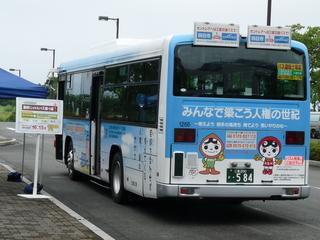 P1190179.JPG