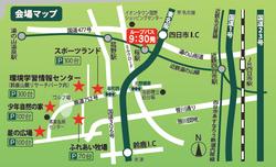 四施設マップ.png